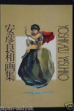 JAPAN Yoshikazu Yasuhiko Art Book (Mobile Suit Gundam/Arion/Dirty Pair)