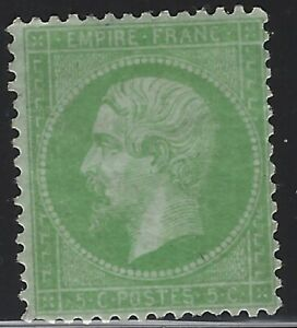 France - 1862 - Scott # 23 - Mint OG Hinged - small filled thin o/w sound