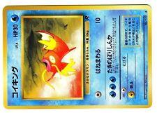 POKEMON JAPANESE CARD CARTE N° 129 MAGIKARP MAGICARPE