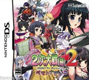 Used DS Moe Moe ji Taisen Ryoku 2 chu Yamato Nadesico NINTENDO JAPANESE IMPORT