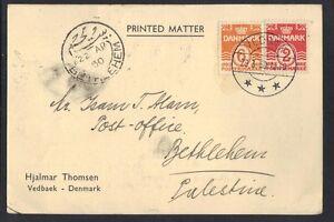 DENMARK-PALESTINE-1950-034-VEDBAEK-034-TO-BETHLEHEM-SHOWING-BOTH-TYPES-OF-EARLY-JORDAN