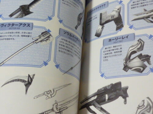 Phantasy star Online Art Book The Book of Hunters SEGA