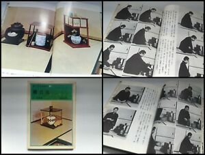 Japanese-Tea-Ceremony-Commentary-Book-Vtg-Manners-Monochrome-Treatment-n094
