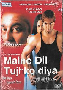 Maine-Dil-Tujhko-Diya-Sanjay-Dutt-Sohail-Khan-Bollywood-DVD