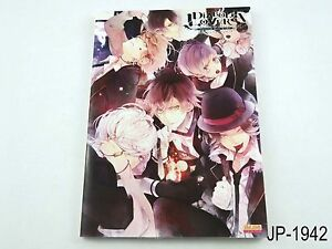 Diabolik-Lovers-Official-Visual-Fanbook-Japanese-Artbook-Japan-Book-US-Seller
