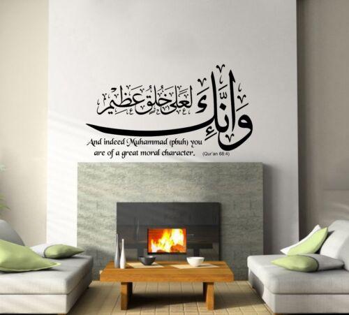 Islamic Wall Art Stickers Surah Al-Qalam Calligraphy Decals Quran Quotes Home