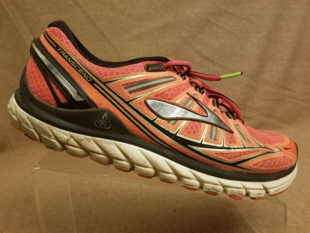 Ultimate Ride Marathon Running Shoes