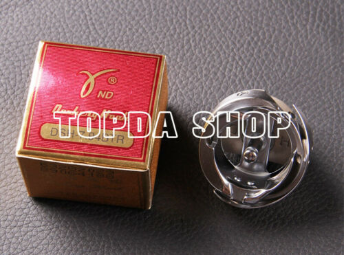 Details about  /Desheng DSH-7.94BTR computer flat sewing machine automatic thread cutting hook