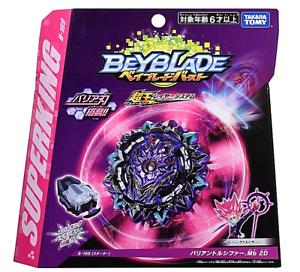Takara Tommy Beyblade Burst B-169 Starter Variant Lucifer .Mb 2D Japan New Fedex