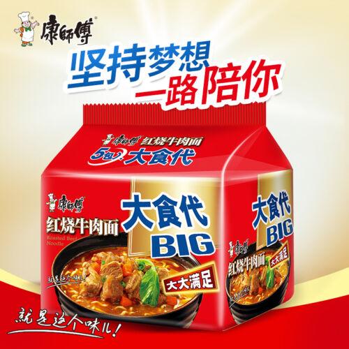 5PC Kangshifu Roasted Instant Noodle Big康师傅 方便面 KSF 泡面 大食代红烧牛肉面 五连包127g*5//袋