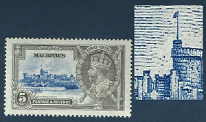 1935-MAURITIUS-Silver-Jubilee-5C-SILVER-JUBILEE-DOT-TO-LEFT-OF-FLAG-BASE