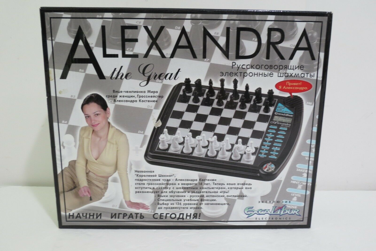 ¡envío gratis! Excalibur Excalibur Excalibur Alexandra el gran juego de computadora que habla ajedrez electrónico  908  minoristas en línea