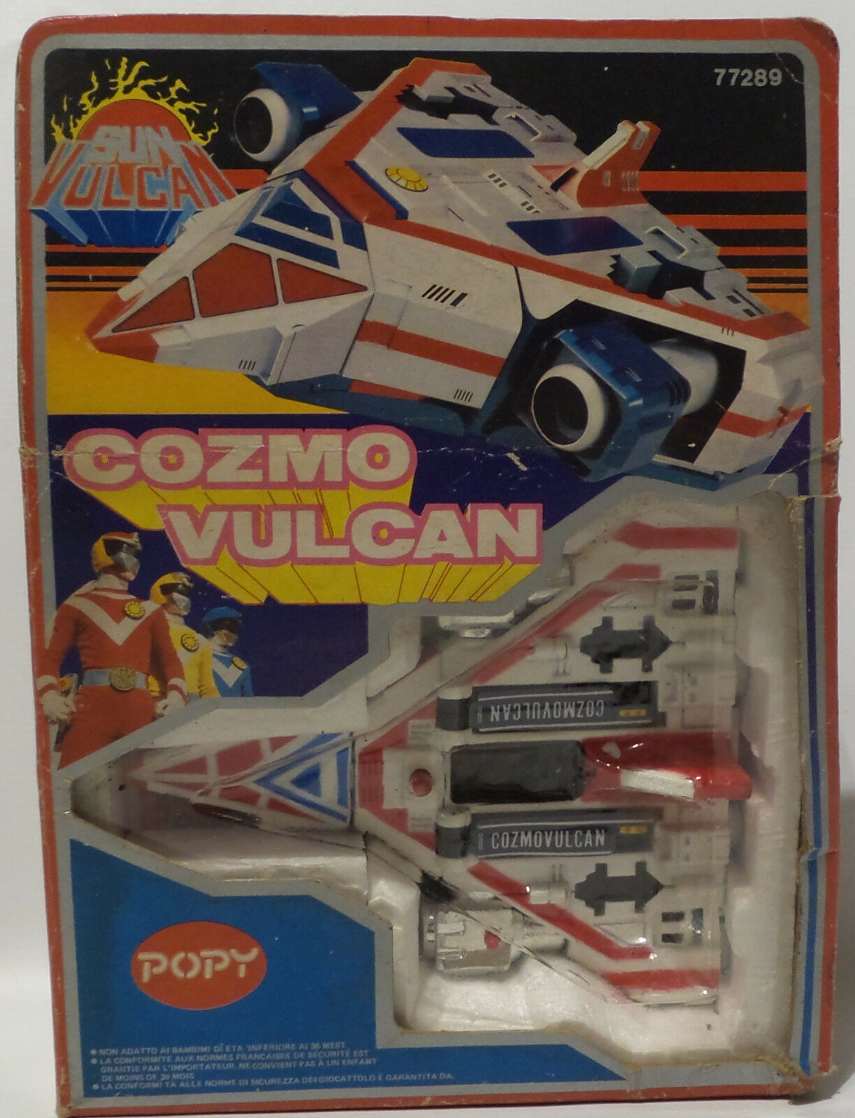 SUN VULCAN   COZMO VULCAN MODEL MADE BY POPY - EXTREMELY RARE - MADE I THE 80'S