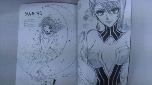"Doujinshi /"" Arina Tanemura Girls collection Rakugaki bon /"" Art book Japan"