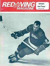 GORDIE HOWE  Classic Hockey Photos GHPC6