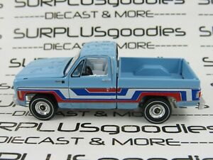 1976 Chevrolet Scottsdale C-10 Fleetside *RR* Auto World Muscle Truck 1:64 NEU
