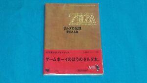 Legend-of-Zelda-Link-039-s-Awakening-Guide-GB-Book-Japanese-New-Nintendo-Game-Boy