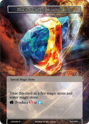 Force of Will TCG  x 1 Magic Stone of Black Silence Textured Foil CFC-086 R