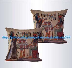 US Seller set of 2 decorative pillows for Ancient Egyptian art cushion cover