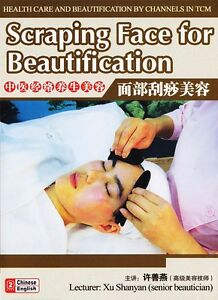 Health-Care-amp-Beautification-channels-in-TCM-Scraping-Face-Beautification-DVD