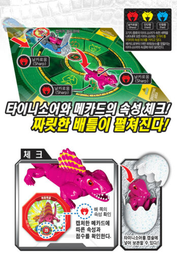 Dino Mecard Tinysaur DIMETRODON Dinosaur Transformer Robot Toy Sonokong