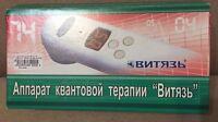 Cold Laser. Soft Laser Vityas Quantum therapy. Chiropractic LLLT. 110V/220V