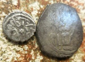 Lot of 2 ISLAMIC Coins: One is Ottoman Empire. Mehmed II Fatih 'the Conqueror'!
