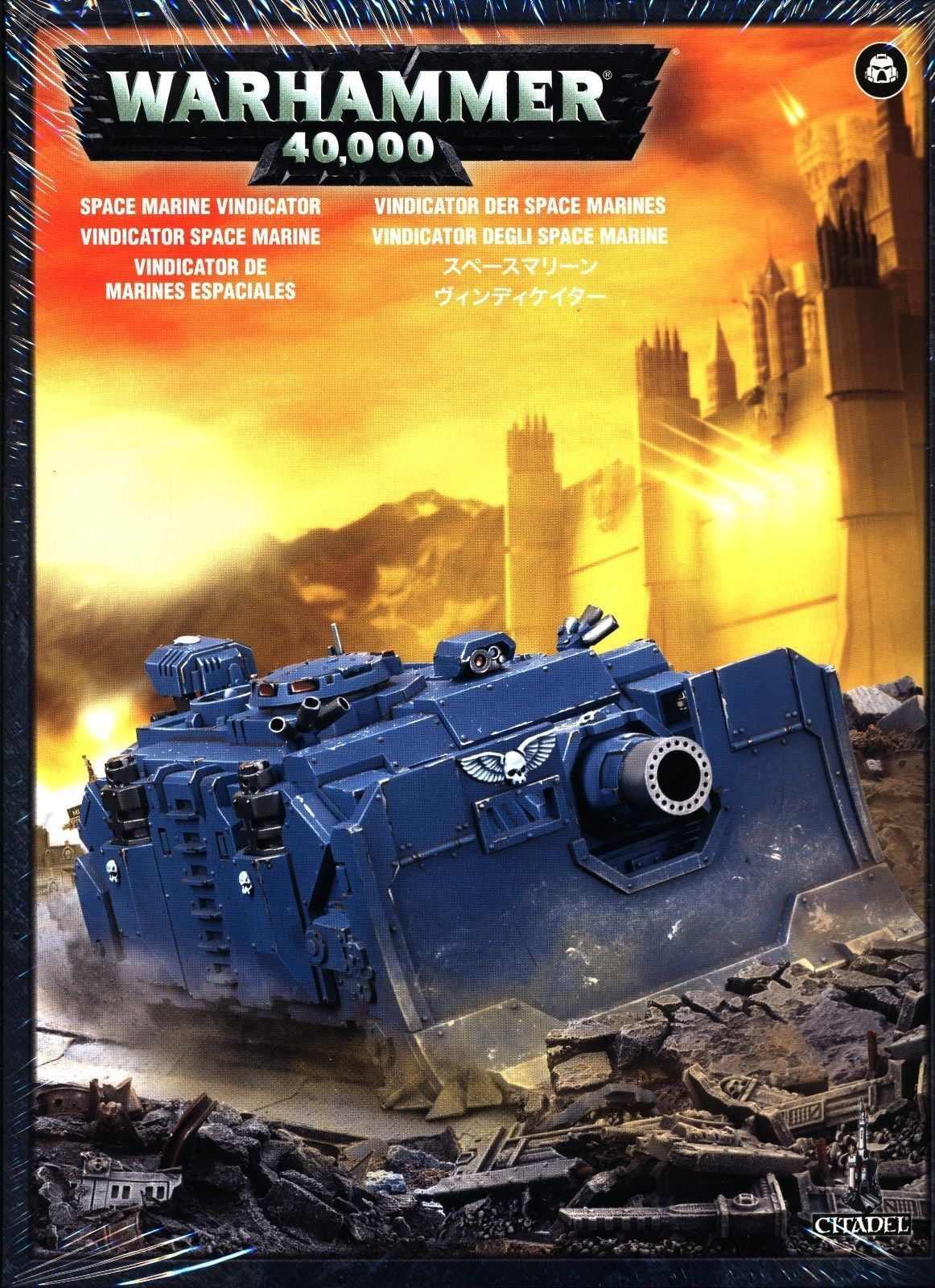 Warhammer 40K spazio Marine Vindicator  nuovo Sealed  presa