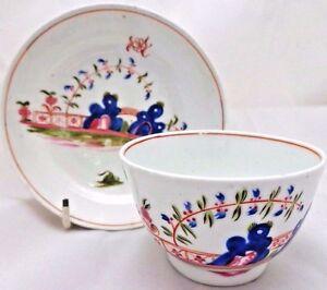 Antique-Keeling-Porcelain-Tea-Bowl-amp-Saucer-Two-Blue-Rocks-amp-Bridge-Pattern-1805