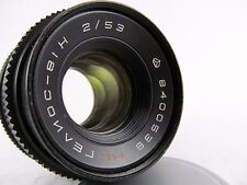 Helios 81n GOOD US Seller 53mm f2 Rare Portrait Lens DSLR Nikon Mount 8400538