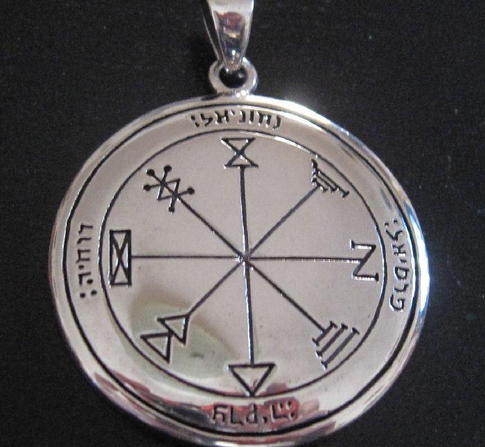 Erste Pentagramm von Jupiter .925 silver Anhänger von Peter Stein Of Solomon