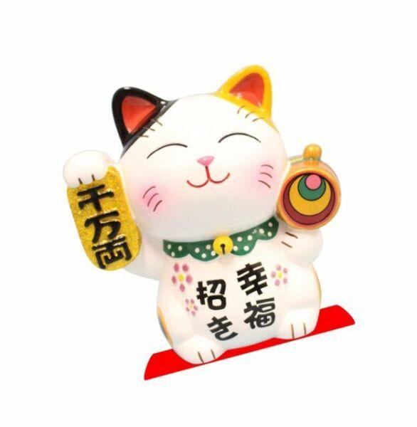 Welcome Gold Lucky Fortune Maneki Neko Cat Ceramic Coin Bank 5-1//4 Tall Pair