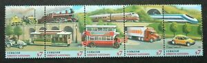 [SJ] United Nations Transportation 1997 Transport Locomotive Train (stamp) MNH