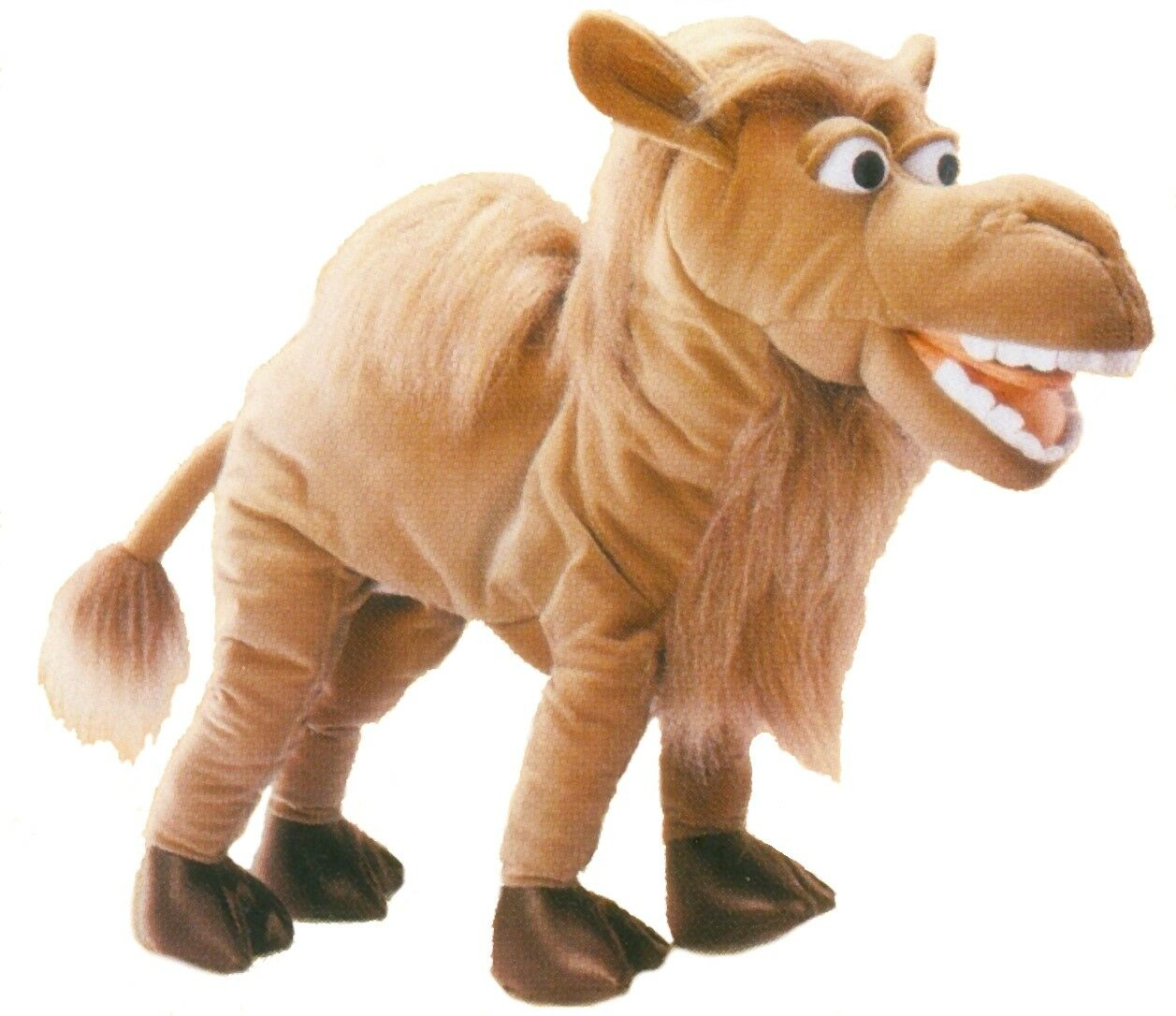 Gund - Living Puppets - Kooky Kreatures - Caspar the Camel