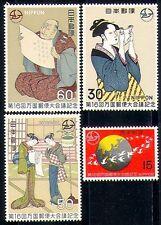 Giappone 1969 Congresso UPU / UCCELLI / Globo / Donne / Lettere / Posta / ART 4V Set (n29485)