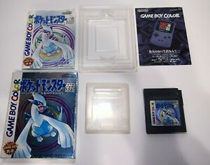 Pocket Monster Silver Pokemon GB Game boy with Box Nintendo Import Japanese