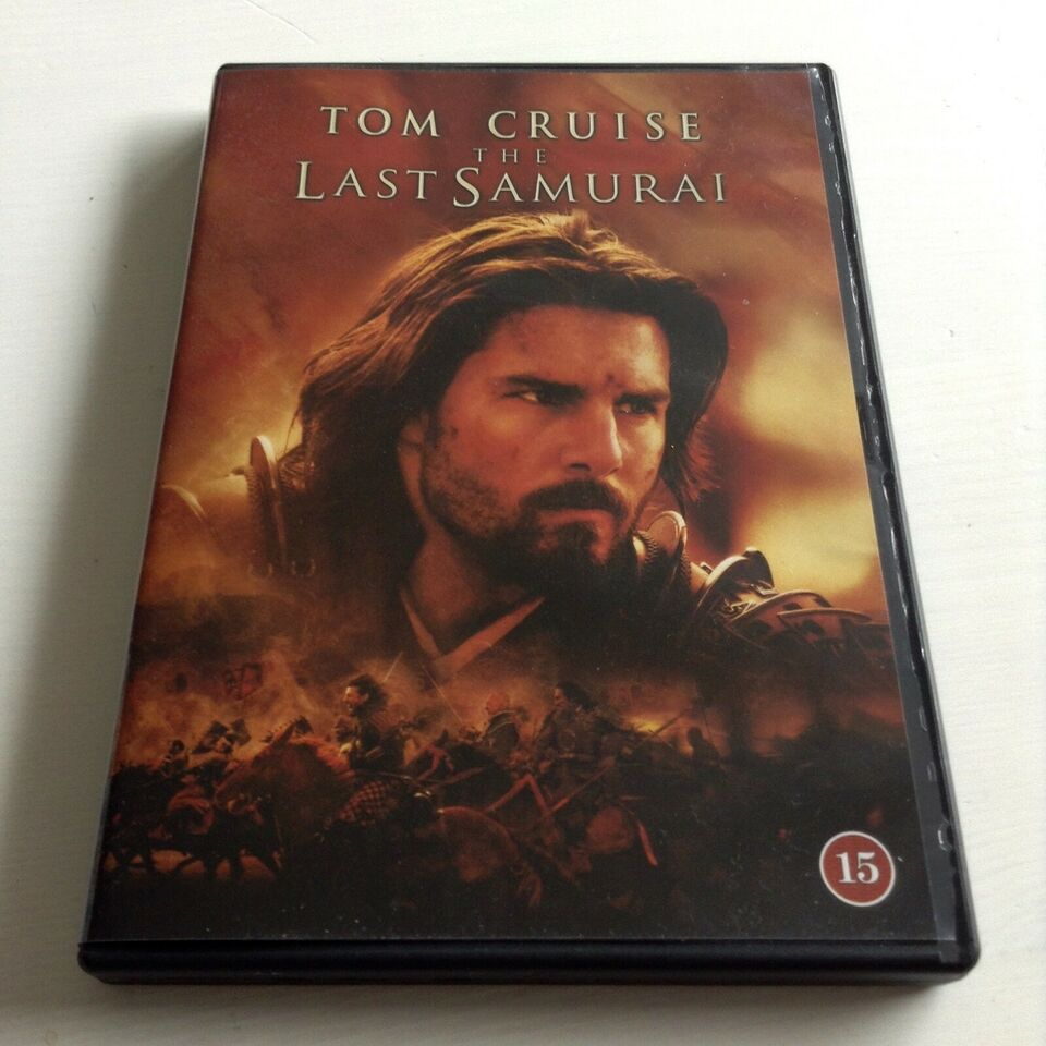The Last Samurai, DVD, action