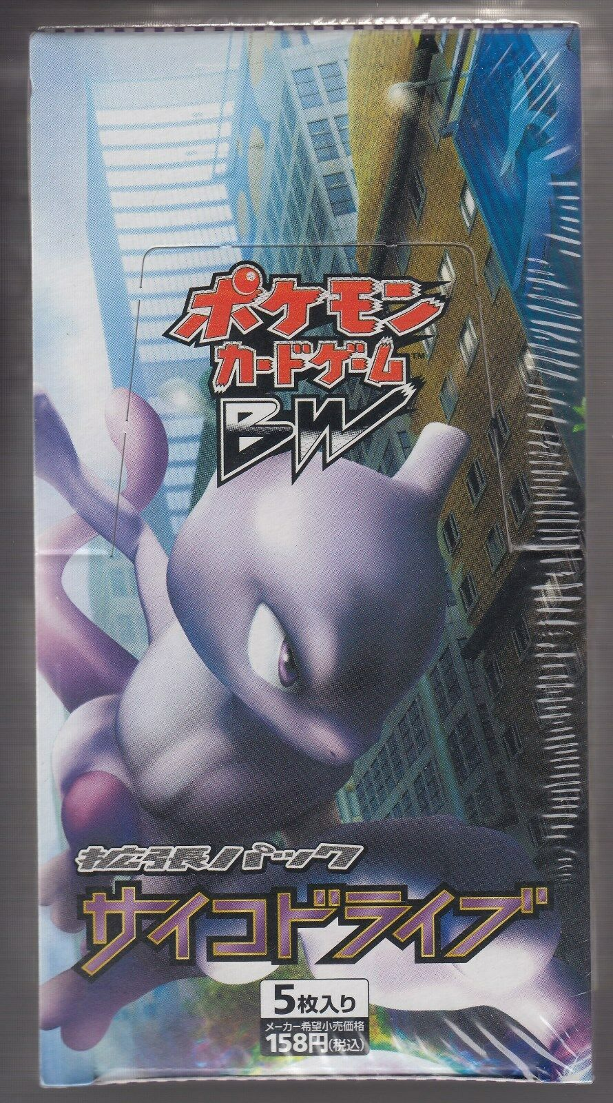 Pokemon Card BW3 Booster Psycho Drive Sealed Box Unlimited Unlimited Unlimited Japanese eea5d6