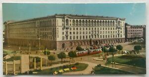 Bulgaria-Sofia-Hotel-Balkan-Postcard-P339