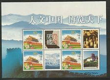 China PR 2006 Int. Stamp & Coin Expo greetings (Beijing) MS