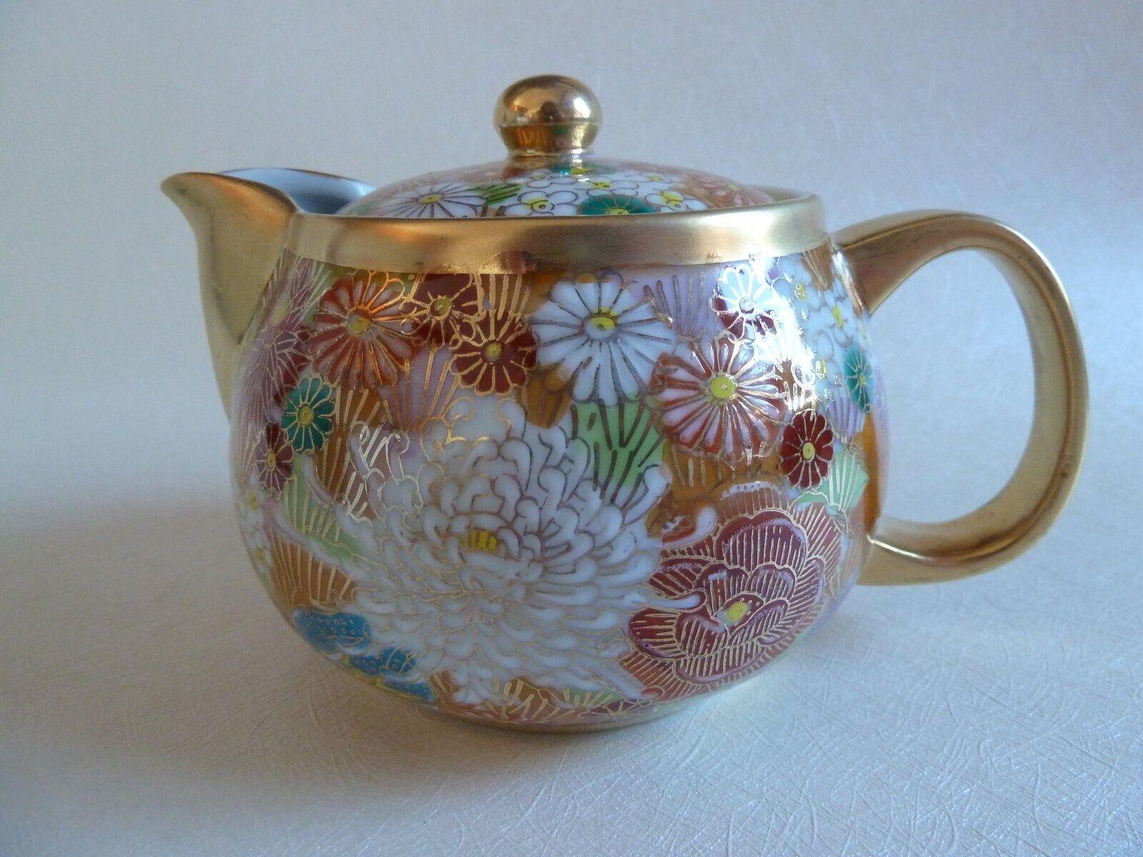 KUTANI Japonaise Théière, Kyusu, KUTANI-yaki, teapot, artisanat, fleurs