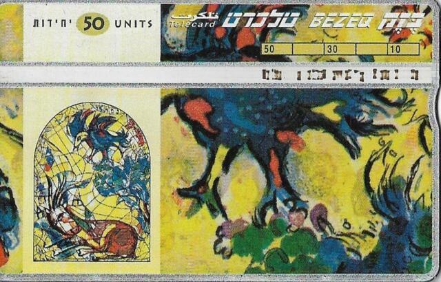 ISRAEL BEZEQ BEZEK PHONE CARD TELECARD 50 UNITS CHAGALL WINDOWS NAPHTALI