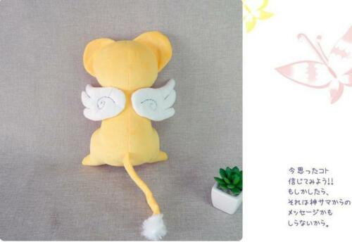 Card Captor Sakura Katanori Kero Plush Toy Doll Cerberus Japan Anime Cosplay COS