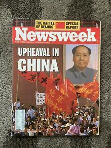 Newsweek-May-29-1989-Tiananmen-Square-China-Beijing-Upheaval-In-China