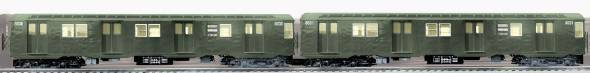 LIONEL R -27 Subway 2 bil ADDON SET