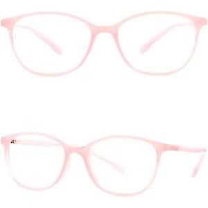 d20bdbb7dc6 Thin Light Women s Girls TR90 Flexible Plastic Frames Prescription ...