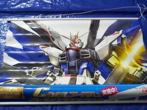 MG Freedom Gundam RX-78-2 Ver KA Master Grade Poster Banner Anime RARE 73x50cm