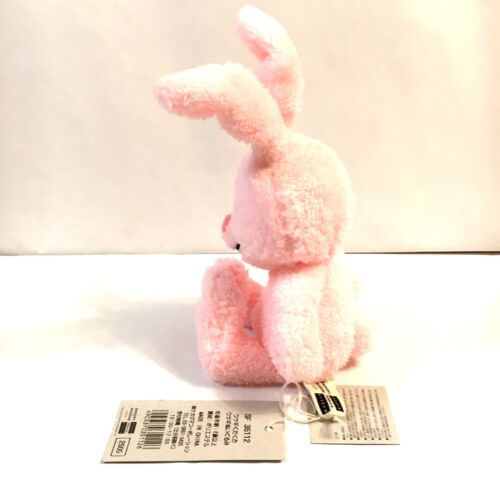 Snoopy Museum TOKYO Limited Plush Doll Rabbit Stuffed Animal