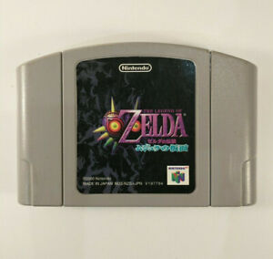 Legend-of-Zelda-Majora-039-s-Mask-Nintendo-64-N64-2000-Japan-Import