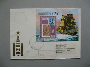 MONGOLIA-cover-FDC-1977-S-S-Amphilex-stamps-on-stamps-sailship